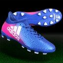 エックス 16.3 HG ブルー×ランニングホワイト 【adidas|アディダス】サッカースパイクbb5660