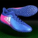 エックス 16.3 TF ブルー×ランニングホワイト 【adidas|アディダス】サッカートレーニングシューズbb5665