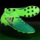 エックス 16.3 HG ソーラーグリーン×コアブラック 【adidas|アディダス】サッカースパイクbb6064