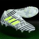 ネメシス 17.1 FG/AG ランニングホワイト×ソーラーイエロー 【adidas|アディダス】サッカースパイクbb6075
