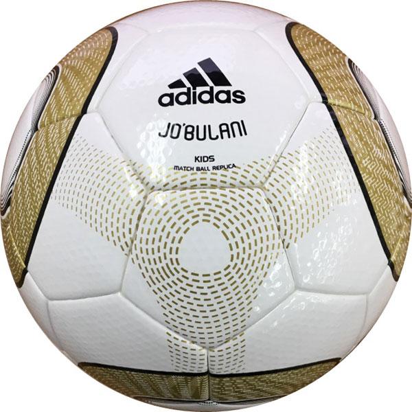 FIFAワールドカップ 決勝試合球 復刻レプリカ ジャブラニ キッズ 【adidas アディダス】サッカーボール4号球af4644jo