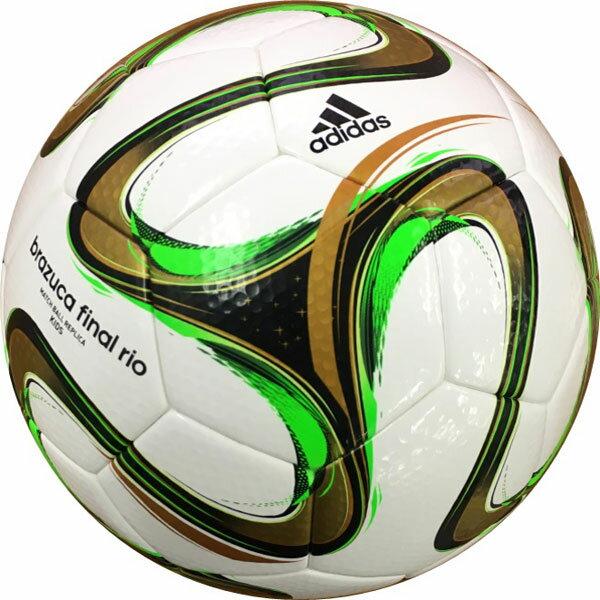FIFAワールドカップ 決勝試合球 復刻レプリカ ブラズーカ ファイナル リオ キッズ 【adidas アディダス】サッカーボール4号球af4645bu