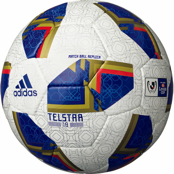 テルスター 18 試合球レプリカ Jリーグ ルヴァンカップ 【adidas アディダス】サッカーボール5号球af5302lc