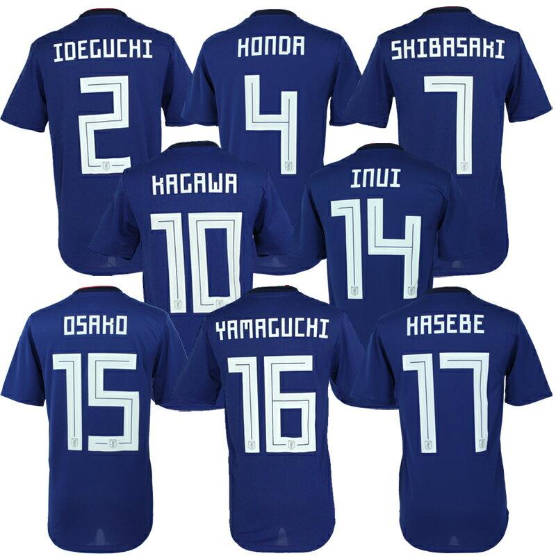 サッカー 日本 代表 ユニフォーム 2017