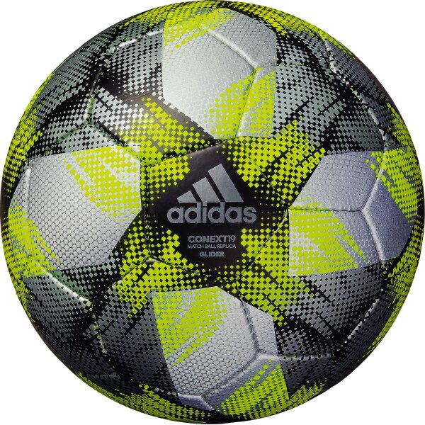 FIFA女子ワールドカップ2019 試合球レプリカ コネクト19 グライダー シルバー 【adidas|アディダス】サッカーボール4号球af404slbk