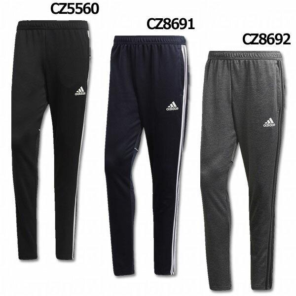 TANGO CAGE FITKNIT トレーニングパンツ 【adidas アディダス】サッカーフットサルウェアーeax45-18fw