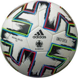 UEFA EURO2020 公式試合球レプリカ ユニフォリア キッズ 【adidas|アディダス】サッカーボール4号球af420