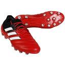 コパ 20.1 ジャパン HG/AG アクティブレッド×フットウェアホワイト 【adidas アディダス】サッカースパイクfv2955