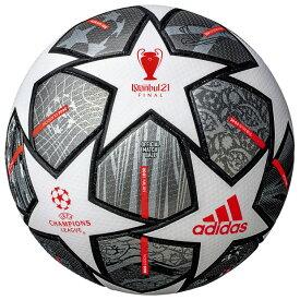 UEFA チャンピオンズリーグ 20-21 決勝トーナメント 公式試合球 フィナーレ 【adidas|アディダス】サッカーボール5号球af5400tw