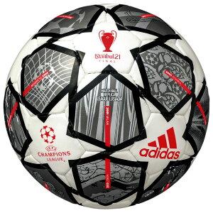 UEFA チャンピオンズリーグ 20-21 決勝トーナメント 公式試合球レプリカ フィナーレ ルシアーダ 【adidas アディダス】サッカーボール5号球af5401tw