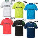 カラープラクティスシャツ 【ATHLETA|アスレタ】サッカーフットサルウェアー02284