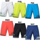 ポケ付きカラープラクティスパンツ 【ATHLETA|アスレタ】サッカーフットサルウェアー02285