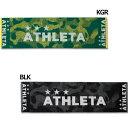 スポーツタオル 【ATHLETA|アスレタ】サッカーフットサルアクセサリー05202