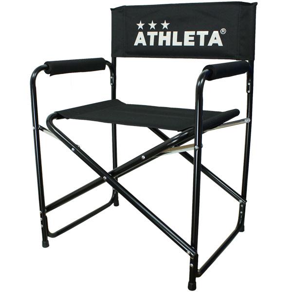 ディレクターチェアー 【ATHLETA|アスレタ】サッカーフットサルアクセサリー05210