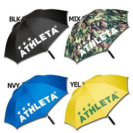 UVアンブレラ 【ATHLETA|アスレタ】サッカーフットサルアクセサリー05228