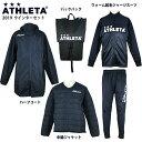 ATHLETA 2019 WINTERセット 【ATHLETA アスレタ】サッカーフットサルウェアーfuk-19