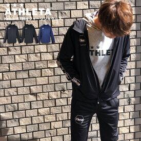 ジャージジャケット 【ATHLETA|アスレタ】サッカーフットサルウェアーgk-034