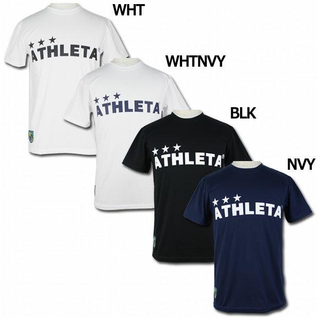 バックBIGロゴTシャツ 【ATHLETA|アスレタ】サッカーフットサルウェアーgk-043