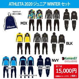 ATHLETA 2020 ジュニア福袋 WINTERセット fuk-20j 【ATHLETA|アスレタ】サッカーフットサルジュニアウェアーko-20j