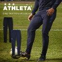 O-Rei ウルトラストレッチシェルパンツ 【ATHLETA|アスレタ】サッカーフットサルウェアーrei-1077
