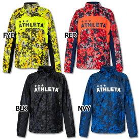 裏地付きウインドジャケット 【ATHLETA|アスレタ】サッカーフットサルウェアー02339
