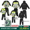 ATHLETA 2021 ジュニアSP福袋 WINTERセット 別注カラー fuk-21j 【ATHLETA アスレタ】サッカーフットサルジュニアウ…