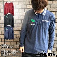 パイルポロシャツ【ATHLETA|アスレタ】サッカーフットサルウェアーsp-175