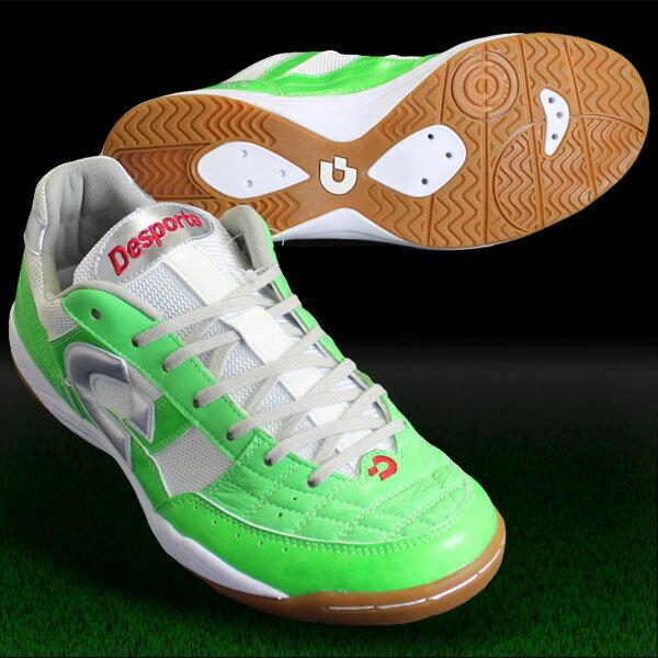 リオ KI ライトグリーン×ホワイト 【Desporte|デスポルチ】フットサルシューズds430-lgwhtslv