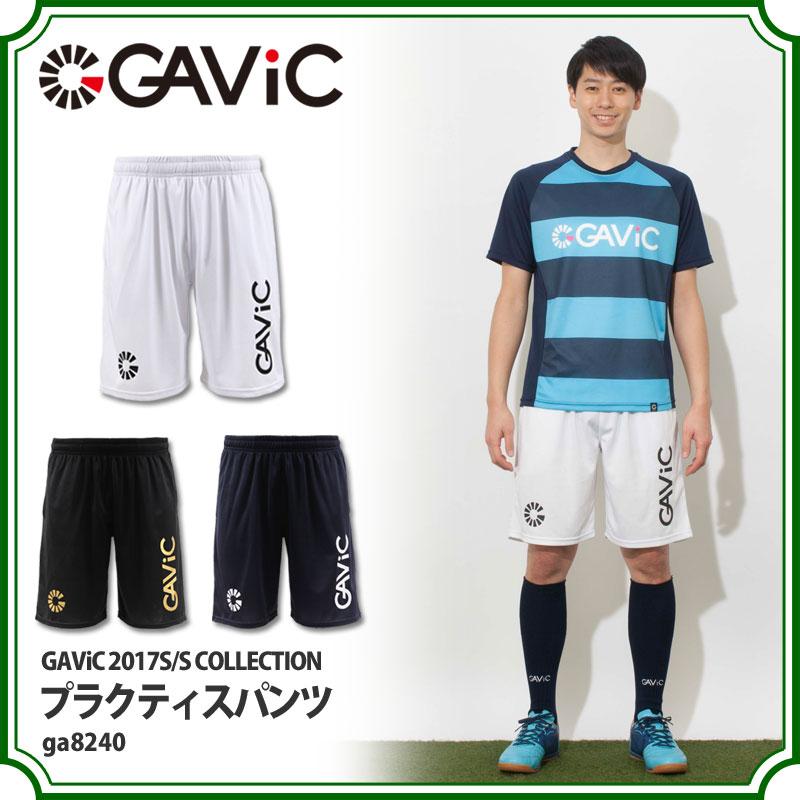 プラクティスパンツ 【GAViC|ガビック】サッカーフットサルウェアーga8240