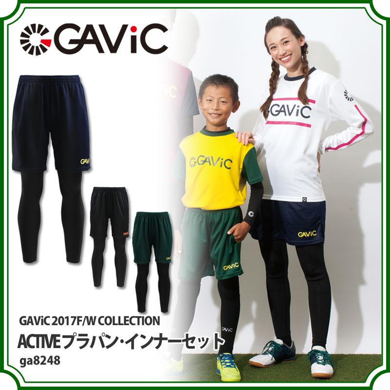 ACTIVE プラパン・インナーセット 【GAViC|ガビック】サッカーフットサルウェアーga8248