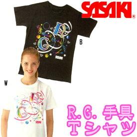 R.G.手具Tシャツ #527 【SASAKI】 ササキ Tシャツh_sasaki_527