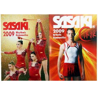 佐佐木体育2009年新体操用品、体操用品目录佐佐木目录h_sasaki_catalog2009