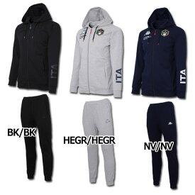 ICONS スウェットジャケット・パンツセット 【kappa|カッパ】サッカーフットサルウェアーkm912kt44-kb44