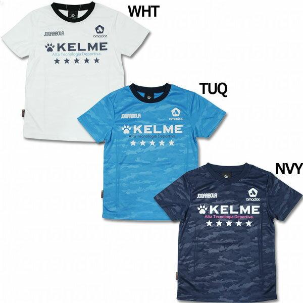 ジュニア KELME×JOGARBOLA エンボスプラTシャツ 【KELME|ケルメ】サッカーフットサルジュニアウェアーkc61802j
