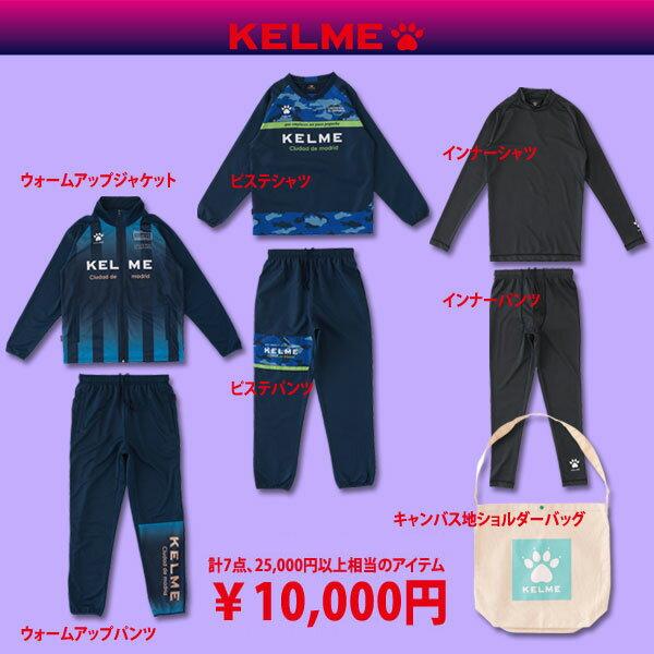 KELME 2018 ジュニア福袋 【KELME|ケルメ】サッカーフットサルジュニアウェアーkf20176j