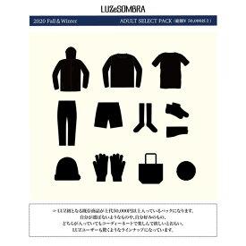 LUZ e SOMBRA 2021 福袋 SELECT PACK 【LUZ e SOMBRA|ルースイソンブラ】サッカーフットサルウェアーf220-001