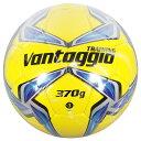 ヴァンタッジオ ジュニア 370 メタリックイエロー×ブルー 【molten モルテン】サッカーボール3号球f3v9000-yb