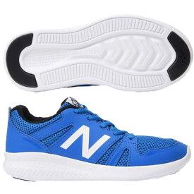 ジュニア YK570 BL ブルー 【NewBalance|ニューバランス】ジュニアランニングシューズyk570bl