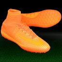 マーキュリアル X プロキシモ 2 TF トータルオレンジ×ブライトシトラス 【NIKE|ナイキ】サッカートレーニングシュ…
