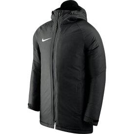 DRI-FIT アカデミー 18 SDF ジャケット ブラック 【NIKE|ナイキ】サッカーフットサル防寒ウェアー893798-010