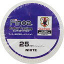 カラーテーピング 25mm ホワイト 【Finoa|フィノア】サッカーフットサル用品colortaping-1600