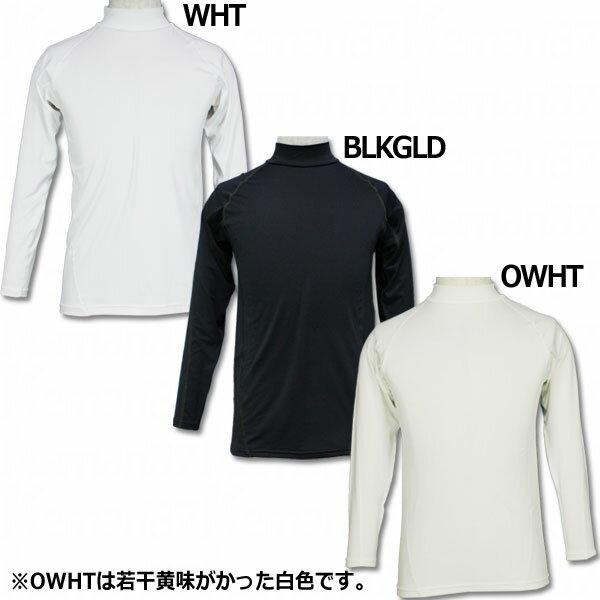 kemari87オリジナル 長袖ハイネックインナーシャツ 無地 サッカーフットサルウェアーyk-001