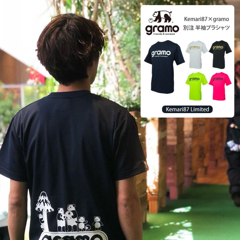 Kemari87×gramo 別注 半袖プラクティスシャツ 【gramo|グラモ】サッカーフットサルウェアーks-004