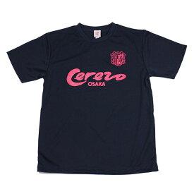 セレッソ大阪 ベーシック半袖Tシャツ ネイビー クラブチームウェアー20ss-co-ba-n