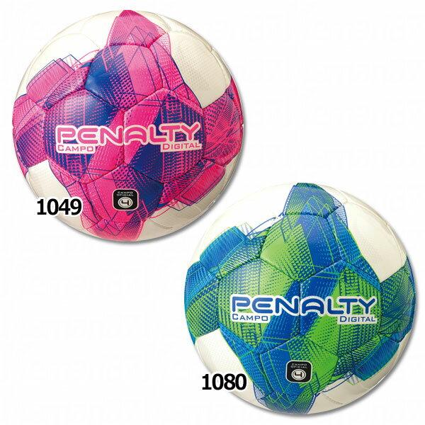 サッカーボール 【PENALTY|ペナルティ】サッカーボール4号球pe7704