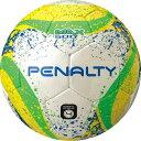 フットサルボール 【PENALTY | ペナルティ】フットサルボール4号球pe7740