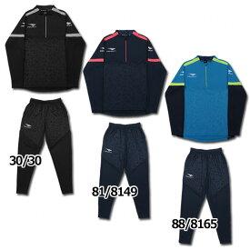 トレーニングハーフジップスーツ 【PENALTY|ペナルティ】サッカーフットサルウェアーpo0556-po0557