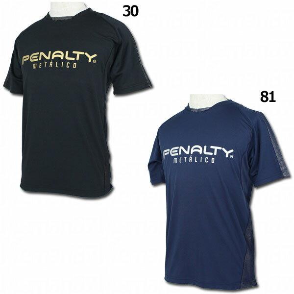 メタリコ プラトップ 【PENALTY|ペナルティ】サッカーフットサルウェアーpu7117