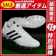 パティークグローロ16.1-ジャパンHGランニングホワイト×コアブラック【adidas|アディダス】サッカースパイクba8432