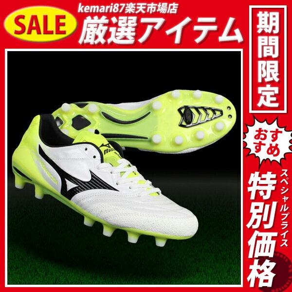 モナルシーダ 2 NEO JAPAN スーパーホワイトパール×ブラック×イエロー 【MIZUNO|ミズノ】サッカースパイクp1ga172009